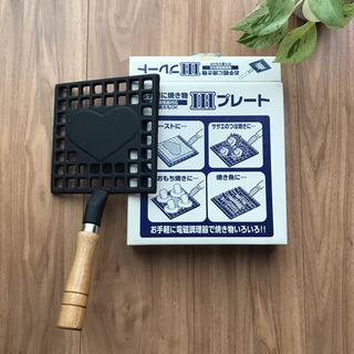 【新品未使用】焼き物用IHプレート