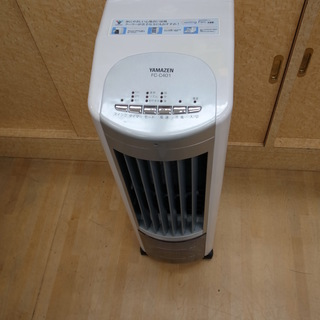 ヤマゼン 冷風扇 FCーC401 2009年製