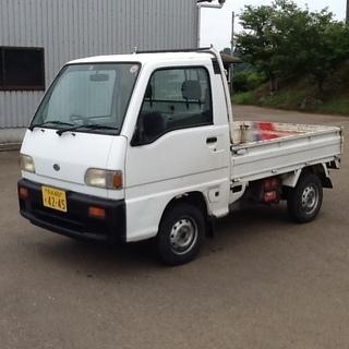 平成9年 サンバートラック 4WD 乗って帰れます!