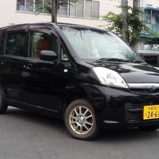 ☆格安保証9800円~☆総額12.6万円で乗れる☆来年2月まで車...