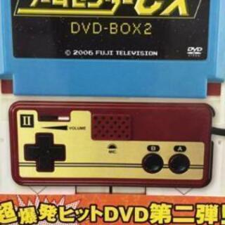 ゲームセンターCXのDVDを売ってください。