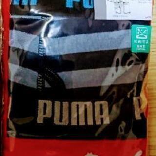 PUMAボクサーパンツ2枚組140cm+靴下2足セット(新品...