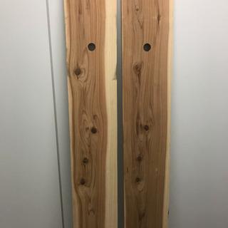 木の板★DIY用に最適!【お値下げ】