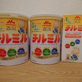【最終値下げ】チルミル フォローアップミルク