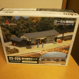 【KATO.23-226構内建物セット】模型