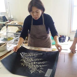& Art Project Vol.2 -つつむ、和の心- - 八王子市