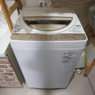TOSHIBA 全自動洗濯機 7㎏