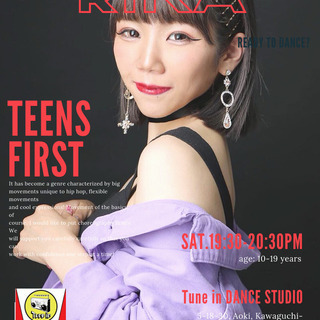 【土曜19時半】TEENS FIRST (Tune in DAN...