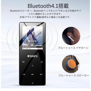 MP3プレーヤー Bluetooth 4.1 デジタルオーディオ...