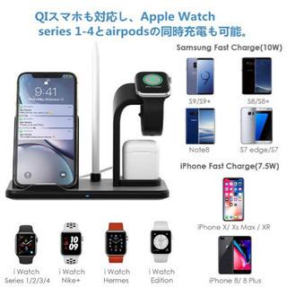 Qi ワイヤレス充電器 急速 3 in 1 充電スタンド アップ...