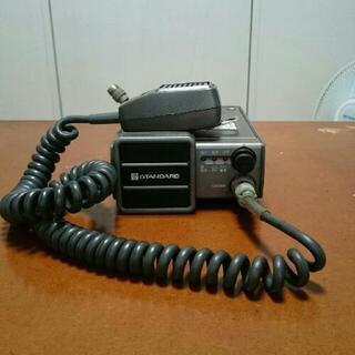 業務用無線機  GX5300 NO.1535
