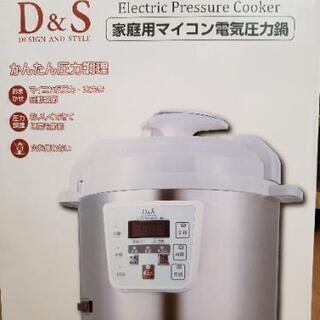 《値下げ》D&S 家庭用マイコン電気圧力鍋 2.5L