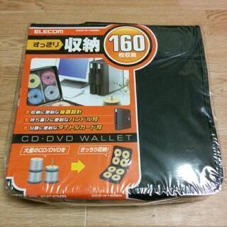 CD DVD WALLET 160枚すっきり収納