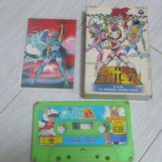 聖闘士星矢 カセットテープ2本セット