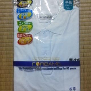 【取引終了】ポロシャツ 半袖 白 3L 未開封