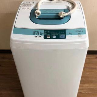 HITACHI洗濯機 2014年 5.0kg 風乾燥 ステンレス...