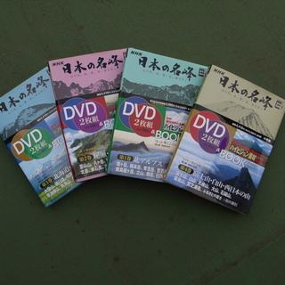 最終値下げです NHK日本の名峰シリーズ全4巻(DVD8枚・ハ...