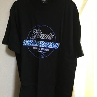 ジャイアンツのTシャツセット