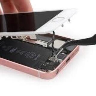 【1】iPhone修理講習!2日間50000円