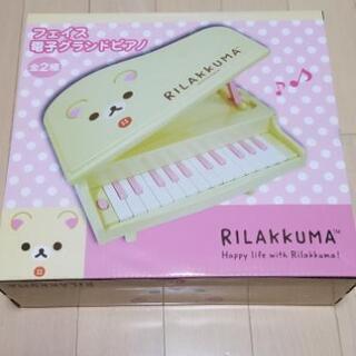 コリラックマ フェイス電子グランドピアノ