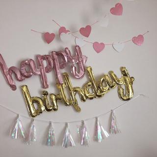 誕生日 かざり パーティー
