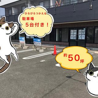 通り沿いのテナント!!!