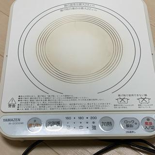 500円 IHコンロ