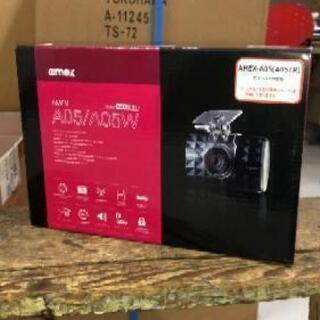 AMEX-A05W(前後2カメラ・駐車監視機能付き)取り付け!