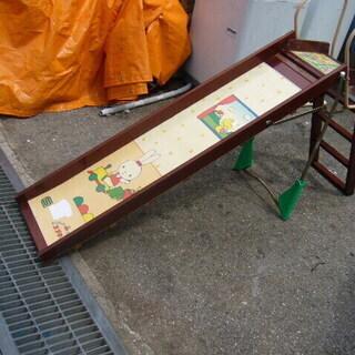 木製滑り台売ります