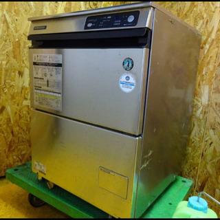 (4004-5)※動作良好※美品◆ホシザキ食器洗浄機【人気機種】...