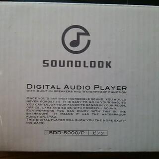 新品SDオーディオプレーヤー SDD-5000/P