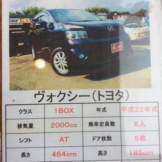 お出掛けにレンタカー‼︎ ハイシーズン値上げなし格安 2200円から!