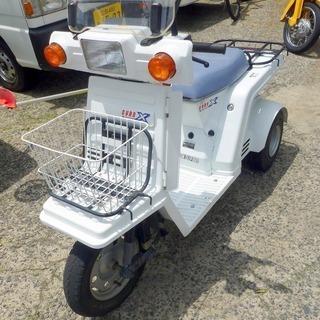 ホンダ ジャイロX(TD01) 中古 ノーマル車