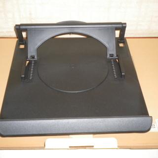ノートパソコン トレース台スタンド 360度回転式 高さ調節可