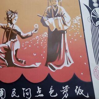 上海切り絵