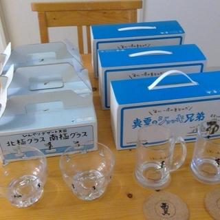 くまのバンクー ビールジョッキ6個、デザートグラス6個 セットで...