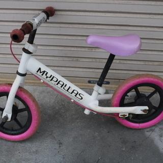 幼児用 練習用自転車 ペダルの無い キック自転車