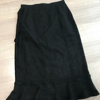 【未使用】黒 ロング スカート リボン