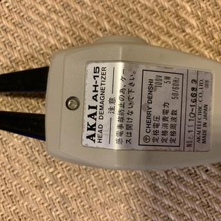 カセットデッキのヘッド磁気除去装置