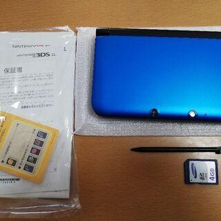 ニンテンドー3DS LL ブルー×ブラック 充電器付き
