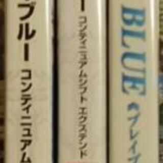PS3 ゲームソフト 中古品 3本