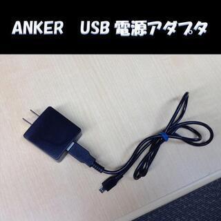 ANKER USB 電源アダプター (直流電源装置)