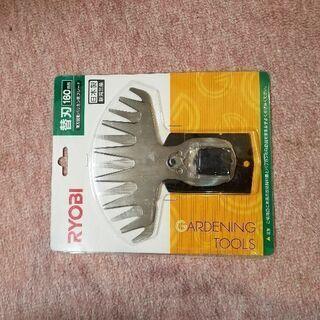 RYOBI 芝刈り 160ミリ 替え刃 新品
