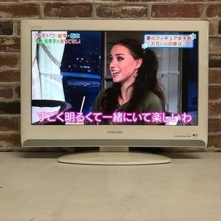 即日受渡可❣️東芝 REGZAシンプルデザイン22型テレビ4500円