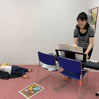 大人の方対象ピアノ教室