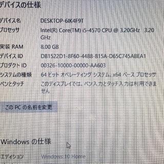 GTX770 ゲーミングPC