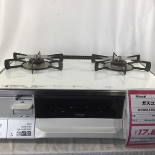 リンナイ LPガス ガスコンロ RTS65AWK3R-WL 2015年