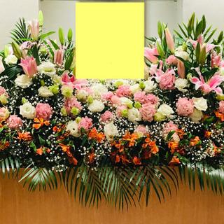 札幌市で葬儀・家族葬・一般葬|安い|安心|8万円〜【栄公社】