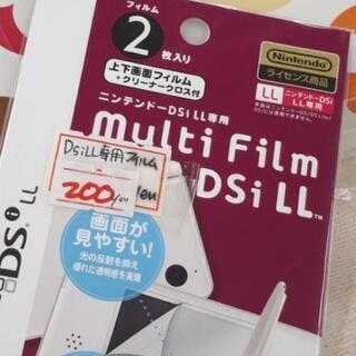【移1】 ニンテンドーDSi LL専用 マルチ フィルム