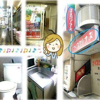 上本町駅すぐの視認性◎の1階路面店♪ 業種ご相談乗ります!!